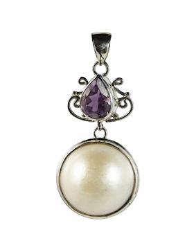 Pendentif perle et améthyste chic reflets de bijoux